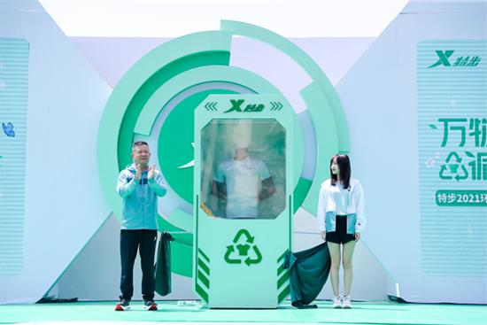 特步打造绿色品牌力,环保布局领跑中国体育用品行业