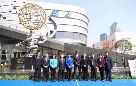 国际乒联博物馆和中国乒乓球博物馆在沪开馆